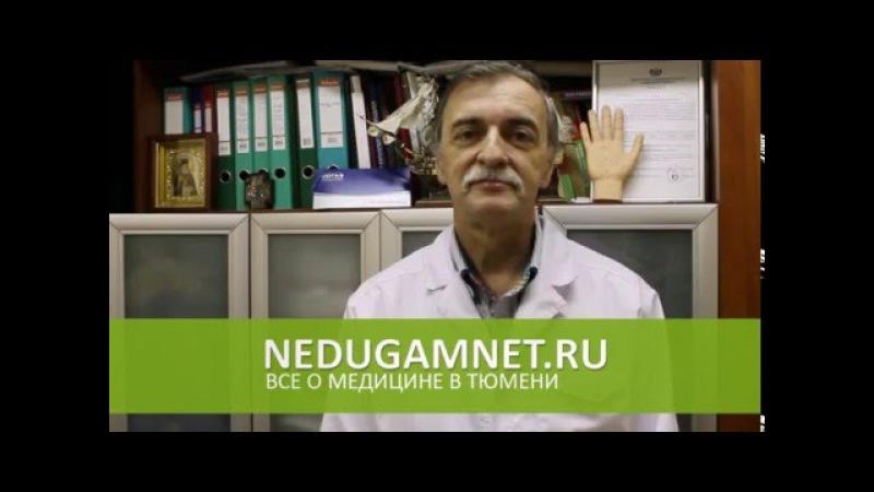 Александр Владимирович Ефимов о профилактике заболеваний позвоночника