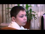 Уникальный опыт по созданию детских домов семейного типа от Бородиных