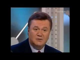 Тайная любовь Януковича, или главная причина его смерти