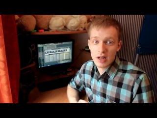 Скачать видео урок по fl studio 10