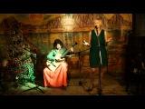 Оксана Хомич и Марианна Соломко 11.12.2015 в арт-кафе Африка Восточная, Санкт-Петербург
