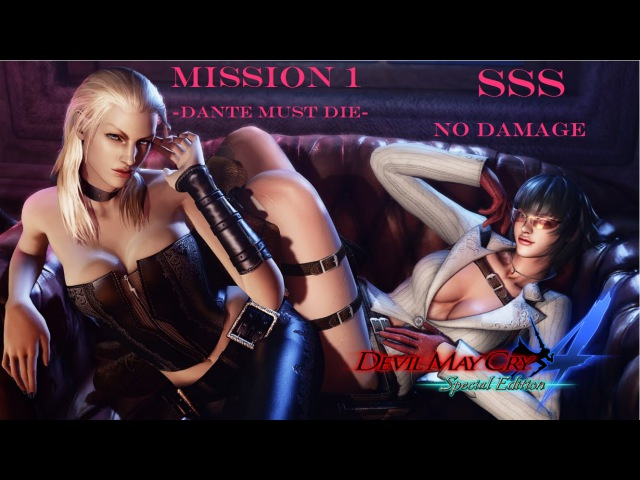 Devil May Cry 4 Special Edition DMD M1 SSS no damage (Lady/Trish)