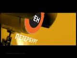 С. Лазарев   Анонс концерта 18.03 Санкт-Петербург Петроград НевоГрад Дворец