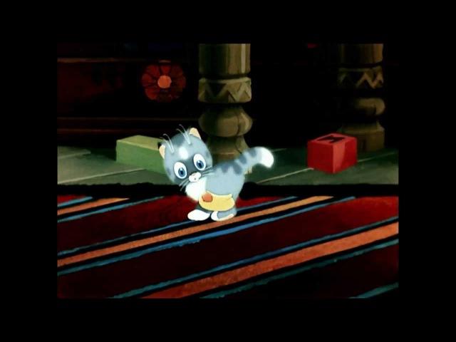 Непослушный котёнок 1953 мультфильм HD 1080