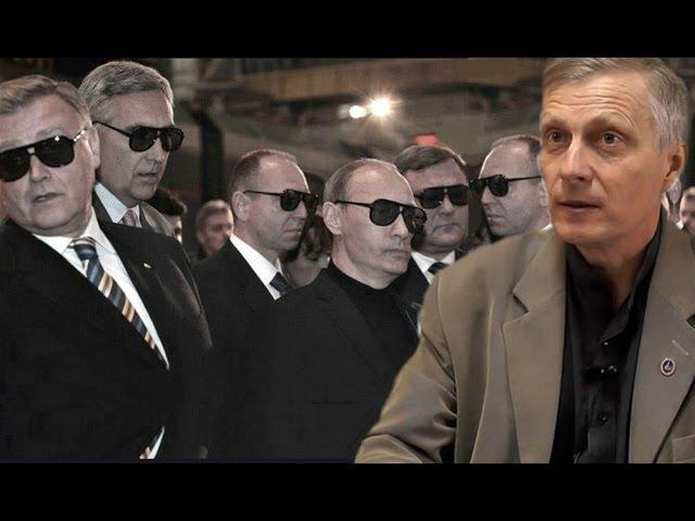 Кто покушается на Путина. Аналитика Валерия Пякина. 12.09.2016
