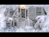 Рок-Острова - Белый снег идет