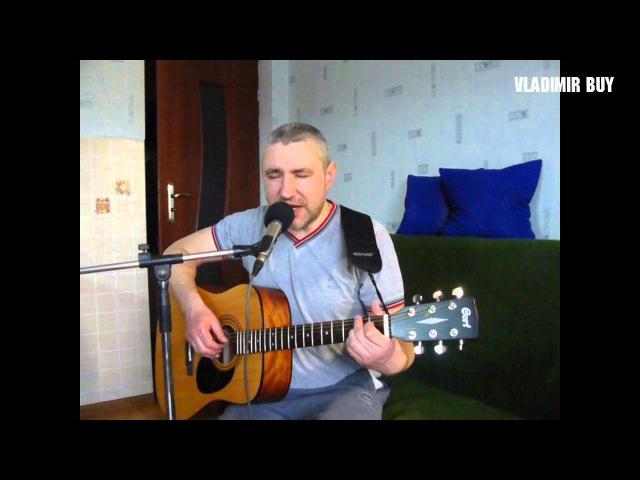 Поручик Голицын песня под гитару