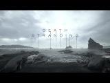 Death Stranding – E3 2016 дебютный трейлер (новая игра Кодзимы) (PS4)