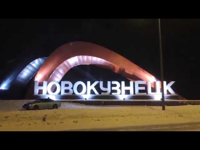 Турик песня хуле)