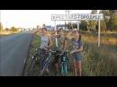 80level Езда на велосипедах Первичная организация МИЦ в Крестово Городище