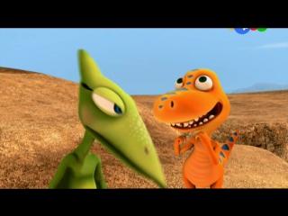 Поезд Динозавров мультфильм 1-серия - Долина Стигимолохов. Тайни любит рыбу (Все серии в альбоме группы)