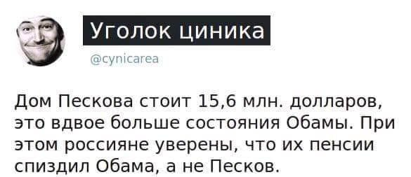 Совершено вооруженное ограбление ювелирного салона в Запорожье, - Нацполиция - Цензор.НЕТ 4879