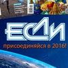"""Журнал фантастики и футурологии """"Если"""""""