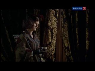 Отчаянные романтики (2 серия)