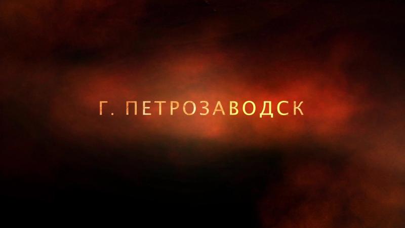 Дельтаклуб им. Сергея Кялина представляет