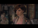 The Danish Girl - This is not how it goes. We do these things together.