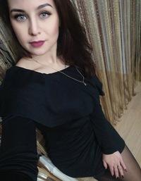Ирина Плюснина