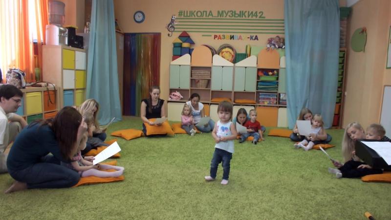 Ура Ура Ура Поздравляем всех с началом нового учебного года в Развивай-ке Начинаем первый наш урок с доброй песен