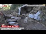 Сирийская армия захватила турецкие укрепления в районе падения Су-24
