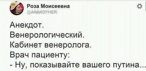 """Лучшие анекдоты недели от """"Цензор.НЕТ"""" - Цензор.НЕТ 1690"""