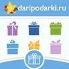 Магазин подарочных сертификатов DariPodarki