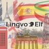 Lingvoelf Onlayn-Shkola