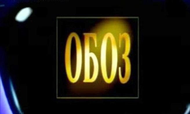 МузОбоз (ОРТ, 16.11.1995) Мегаполис, Шандор, Александр Буйнов
