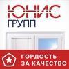 ЮНИС ГРУПП. ОКНА. ЖАЛЮЗИ. (Официальная страница)