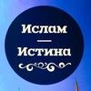 Муслим Муслиминов
