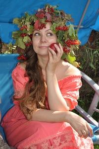 Екатерина Радуга-Васильева