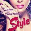 """Салон красоты """"Style"""" Тверь, Мусоргского 7"""