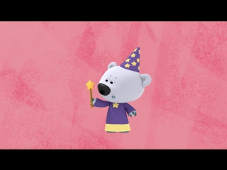 Мимимишки 19 серия - Победители дракона в HD качестве _ мишки ми-ми-мишки все серии подряд
