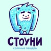 """Соляные Пещеры """"СТОУНИ"""" в Улан-Удэ"""