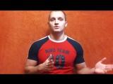 Бег для похудения Интервальный бег 5й выпуск  | STRONG DIVISION