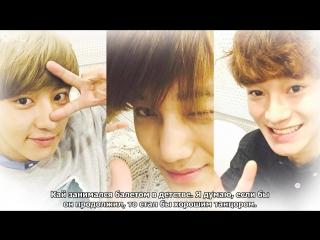 [РУС.САБ] 150423 EXO (Kai, Chen, Chanyeol) Youngstreet With Lee Guk Joo