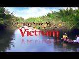 Реза - принц специй во Вьетнаме, 1 сезон, 3 эп. Деликатесы из улиток
