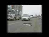 Причина плохих дорог by