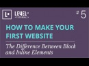 5 - The Difference Between Block and Inline Elements