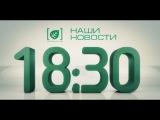 Дьяков на встрече с главными редакторами березниковских СМИ рассказал о трещинах в новых домах