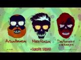 Action Bronson &amp Dan Auerbach (of The Black Keys) ft. Mark Ronson Standing In The Rain