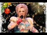 Надежда Кадышева концерт в театре Золотое кольцо - 29.12.15