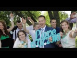 Дмитрий и Алена SDE клип