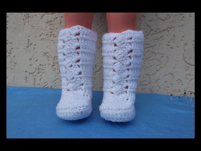 Как связать сапожки для куклы. How to relate boots to dolls.