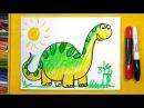 Как нарисовать Динозавра БРОНТОЗАВР Урок рисования для детей от 3 лет
