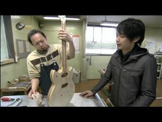 Электрогитара Yamaha (