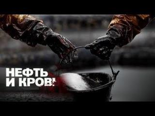 НУЖНО БОЛЬШЕ НЕФТИ! Когда кончится нефтяная зависимость?