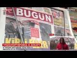 Турция намерена передать России тело пилота сбитого Су-24