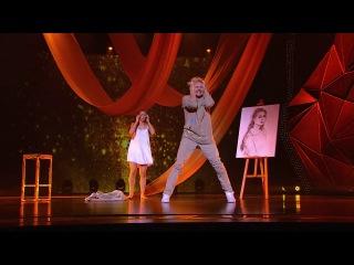Танцы. Битва сезонов: Александр Волков и Sofa (Monatik - Воздух) (сезон 1, серия 2)