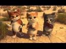 Самый смешной мультфильм. Кот в сапогах и три чертёнка Мультфильм в хорошем кач