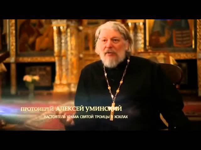 Князь Владимир Красное солнышко Документальный фильм 2014